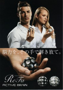 http://markhigashino.com/files/gimgs/th-15_CR7_ReFa.jpg