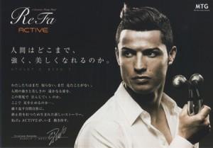 http://markhigashino.com/files/gimgs/th-15_MTG_pamphlet-2_OLPweb.jpg