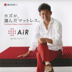 http://markhigashino.com/files/gimgs/th-15_Nishikawa_kazu_low.jpg