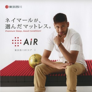http://markhigashino.com/files/gimgs/th-15_Nishikawa_neymar_low.jpg