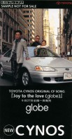 http://markhigashino.com/files/gimgs/th-28_28_cynos-glove.jpg