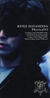 http://markhigashino.com/files/gimgs/th-28_28_hayashida-single-cd-copy.jpg