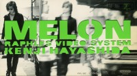 http://markhigashino.com/files/gimgs/th-28_28_hayashida-vhs.jpg