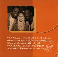 http://markhigashino.com/files/gimgs/th-28_28_muyuki-koyanagi-cd-note-copy.jpg