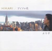http://markhigashino.com/files/gimgs/th-28_28_yoriko-copy.jpg