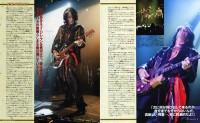 http://markhigashino.com/files/gimgs/th-34_34_youngguitar003.jpg