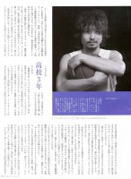 http://markhigashino.com/files/gimgs/th-38_38_skywardtabuse02.jpg