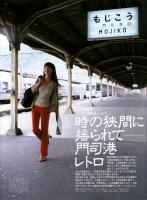 http://markhigashino.com/files/gimgs/th-52_52_oggimojiko01.jpg