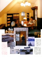 http://markhigashino.com/files/gimgs/th-52_52_oggimojiko02.jpg