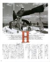 http://markhigashino.com/files/gimgs/th-53_53_vips-life-hamishnorton02.jpg